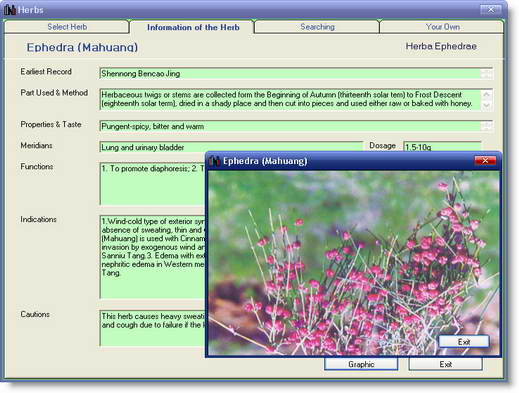 Screenshot of HerbPro